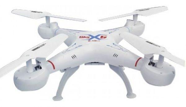 Dron Cuadricoptero Recargable Giro 360 Grados Grande Jy802_0